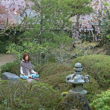 qui suis je méditation japon